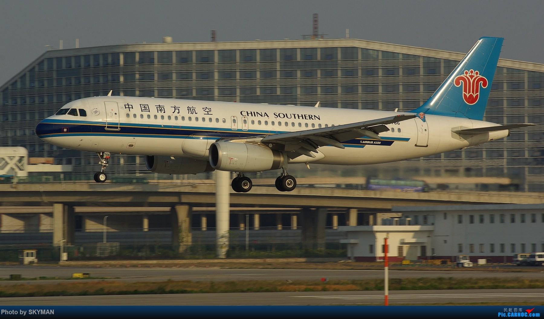 Re:[原创]BLDDQ---内痕么 以目前的形式靠打工实在是揭不开锅了 各位爷列为亲看着意思点啊 别控制 可是今天下午刚出炉的 绝对新鲜热乎 AIRBUS A320-200 B-6766 中国深圳宝安国际机场