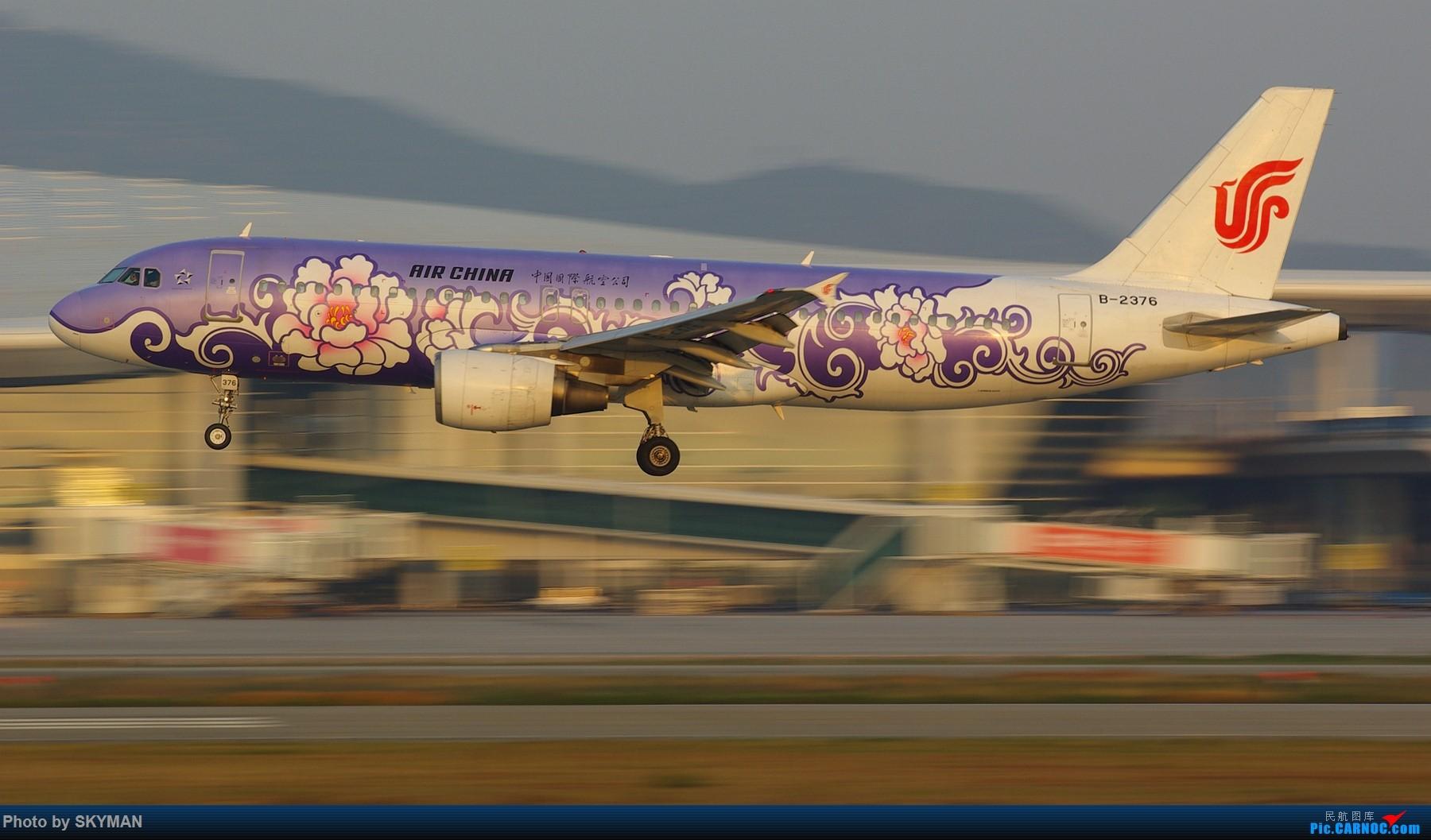 Re:[原创]BLDDQ---内痕么 以目前的形式靠打工实在是揭不开锅了 各位爷列为亲看着意思点啊 别控制 可是今天下午刚出炉的 绝对新鲜热乎 AIRBUS A320-200 B-2376 中国深圳宝安国际机场
