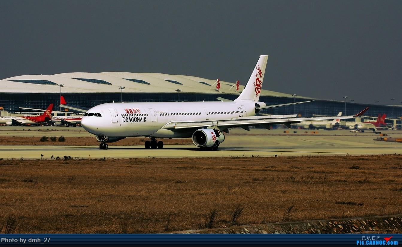 [原创]也许就是NKG2014的最后一场,有幸赶上论坛大兴,添一把小小的柴火 AIRBUS A330-300 B-HLG 中国南京禄口国际机场
