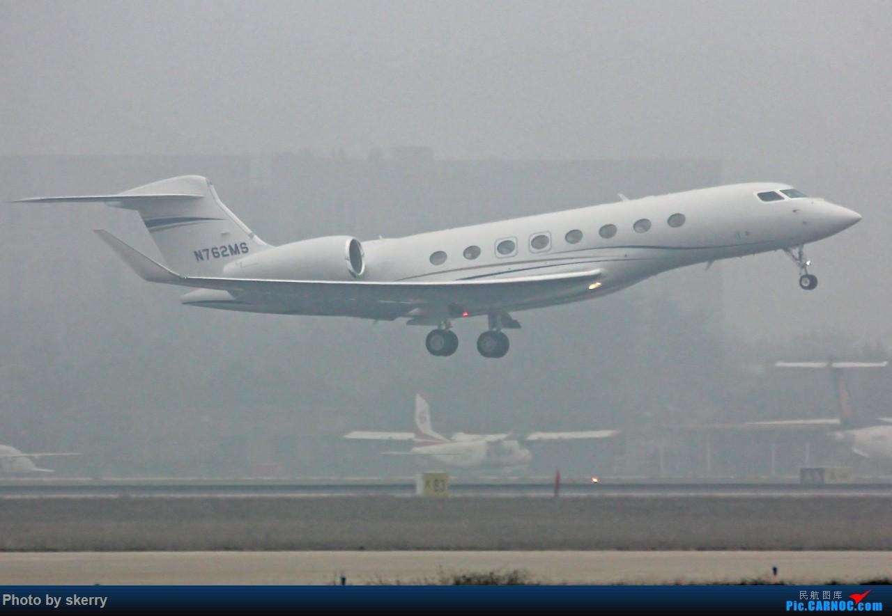 Re:[原创]***【TSN飞友会】近期来天津的公务机之湾流*** GULFSTREAM G650 N762MS 天津滨海国际机场