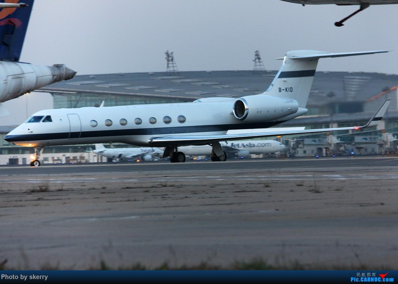 Re:[原创]***【TSN飞友会】近期来天津的公务机之湾流*** GULFSTREAM G550 B-KID 天津滨海国际机场