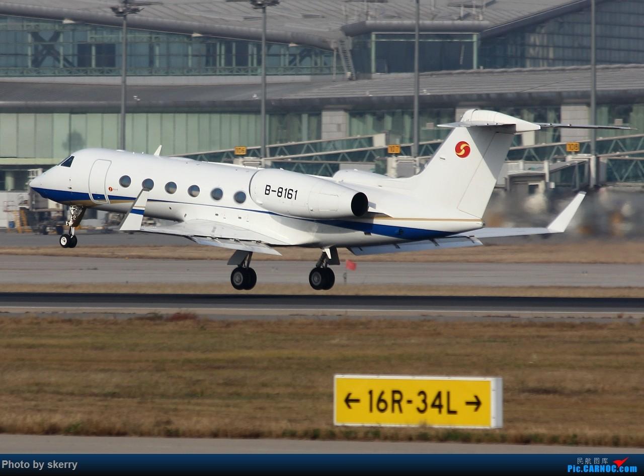 Re:[原创]***【TSN飞友会】近期来天津的公务机之湾流*** GULFSTREAM G450 B-8161 中国天津滨海国际机场