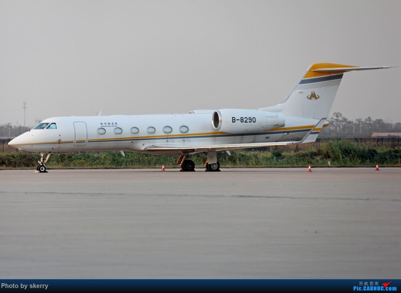 Re:[原创]***【TSN飞友会】近期来天津的公务机之湾流*** GULFSTREAM G450 B-8290 中国天津滨海国际机场