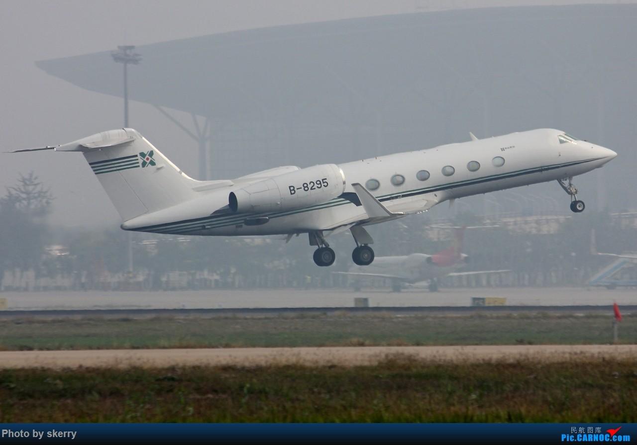 Re:[原创]***【TSN飞友会】近期来天津的公务机之湾流*** GULFSTREAM G450 B-8295 中国天津滨海国际机场