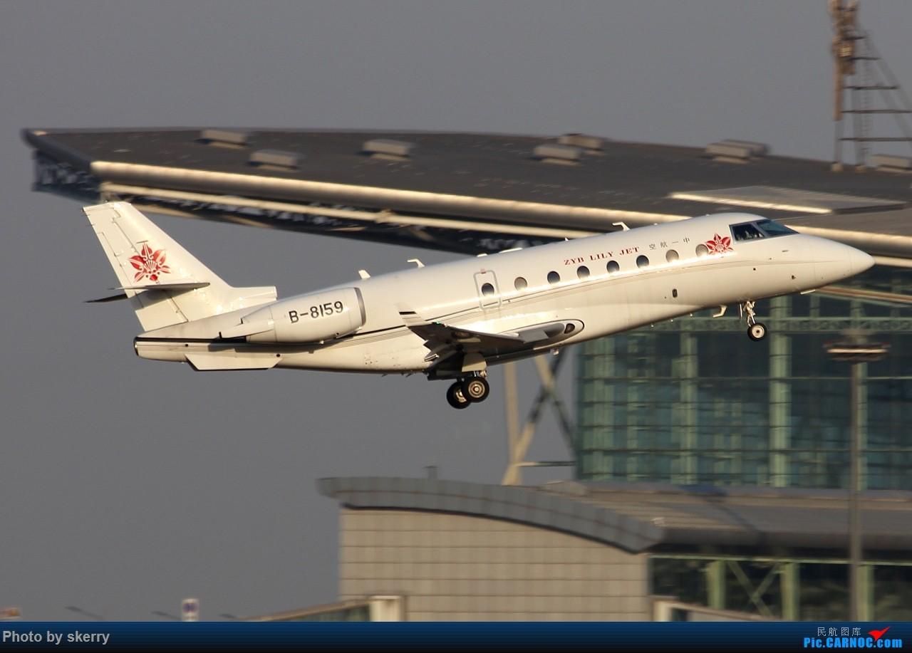 Re:[原创]***【TSN飞友会】近期来天津的公务机之湾流*** GULFSTREAM G200 B-8159 中国天津滨海国际机场