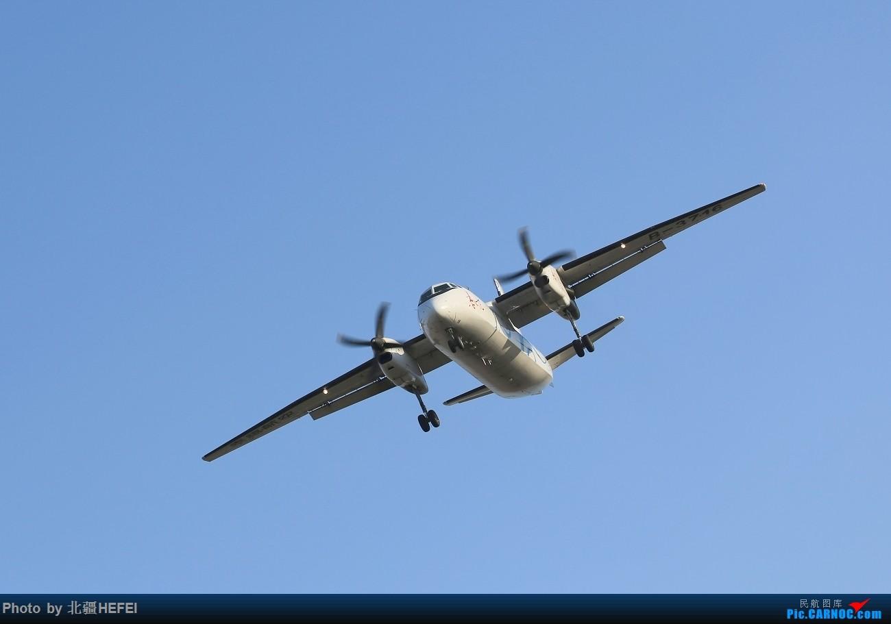 [原创]新桥 降落中的合肥号等等 XIFEI MA-60 B-3716 合肥新桥国际机场