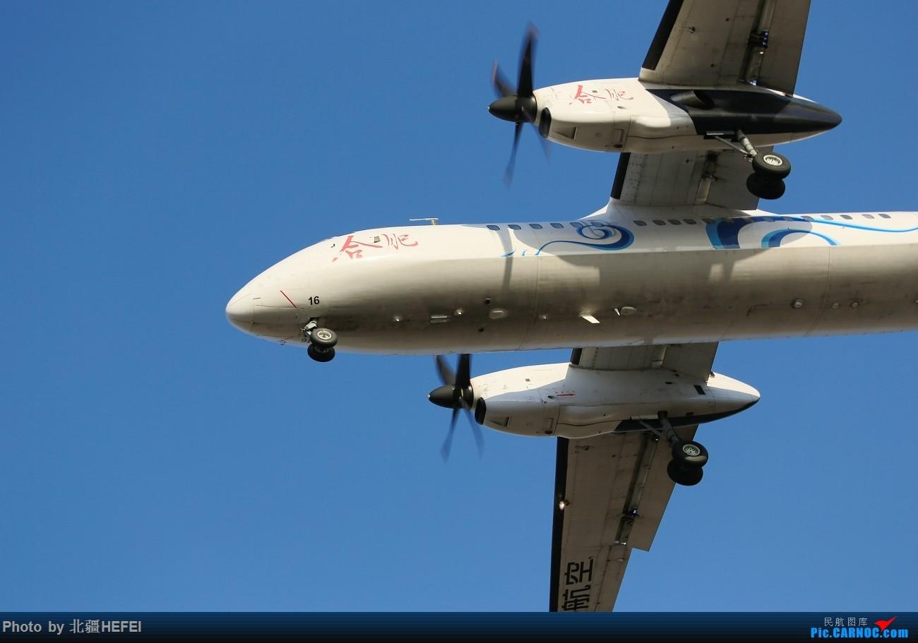 Re:[原创]新桥 降落中的合肥号等等 XIFEI MA-60 B-3716 合肥新桥国际机场