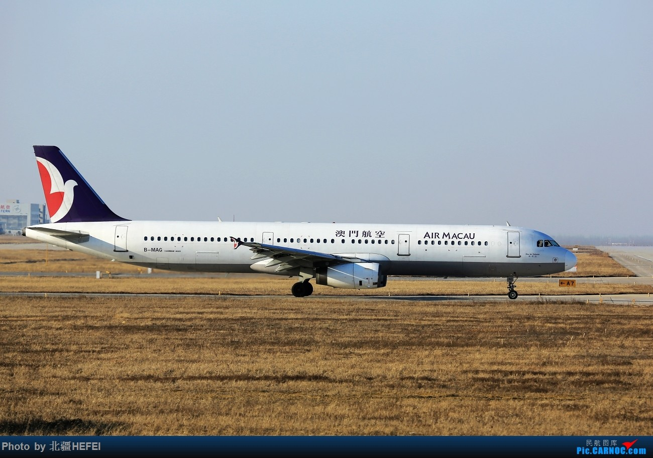 Re:[原创]新桥 降落中的合肥号等等 AIRBUS A321-100 B-MAG 合肥新桥国际机场