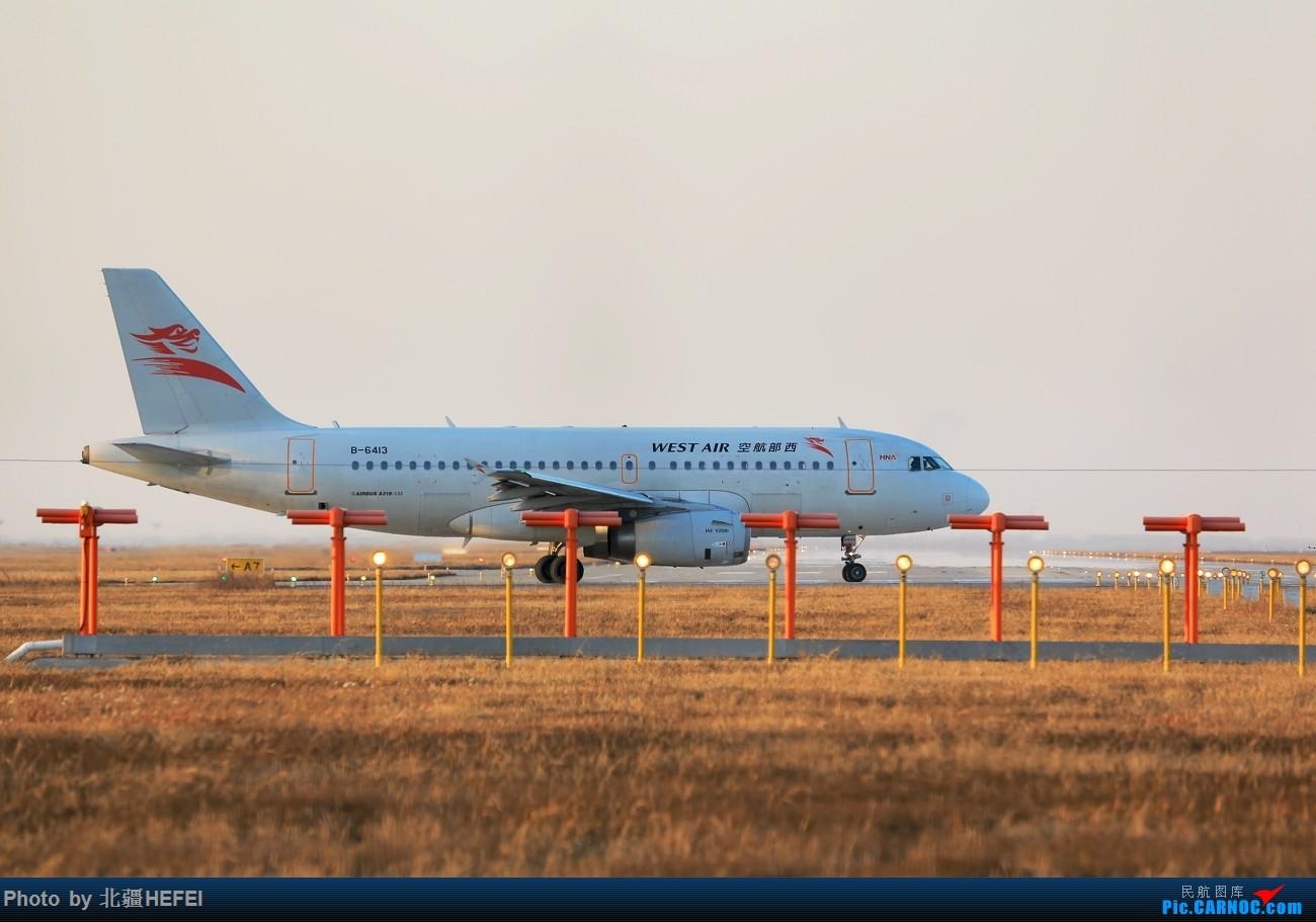 Re:[原创]新桥 降落中的合肥号等等 AIRBUS A319-100 B-6413 合肥新桥国际机场