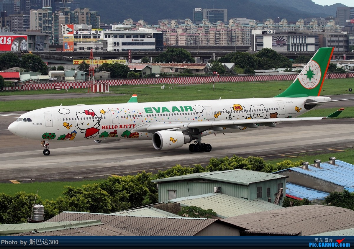 [原创]一图  EVA HELLO KITTY AIRBUS A330-300 B-16331 中国台北桃园国际机场
