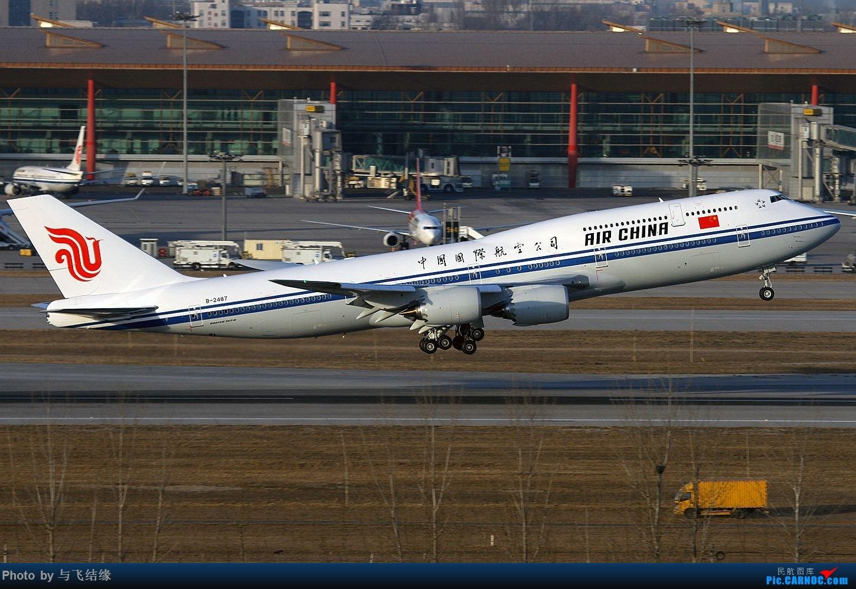 执行今天ca1351pek-can的国航boeing 747-8i,b-2487起飞照!
