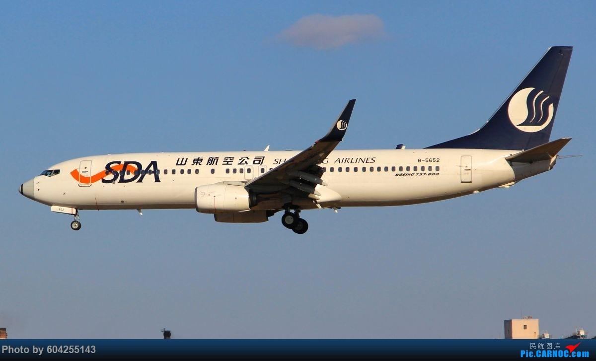[原创]相识总有一别,去送人顺便摁了几张...... BOEING 737-800 B-5652 中国大连周水子国际机场