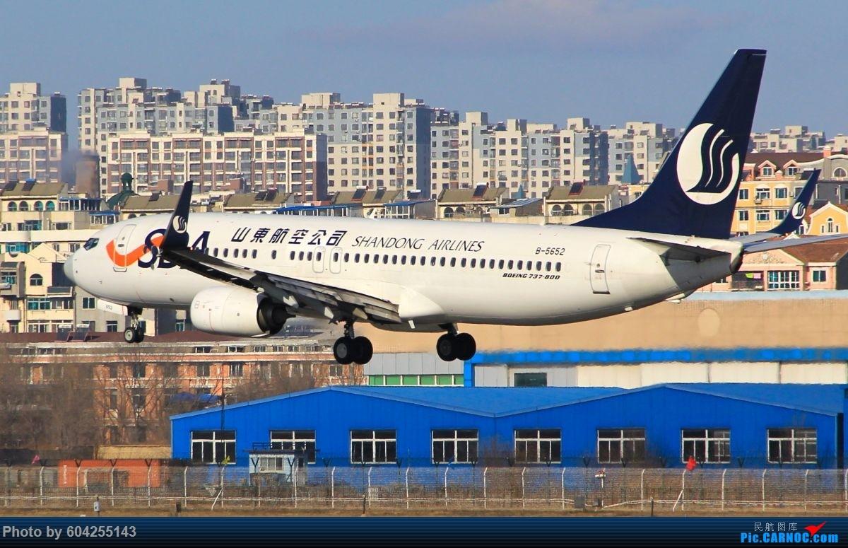 Re:[原创]相识总有一别,去送人顺便摁了几张...... BOEING 737-800 B-5652 中国大连周水子国际机场