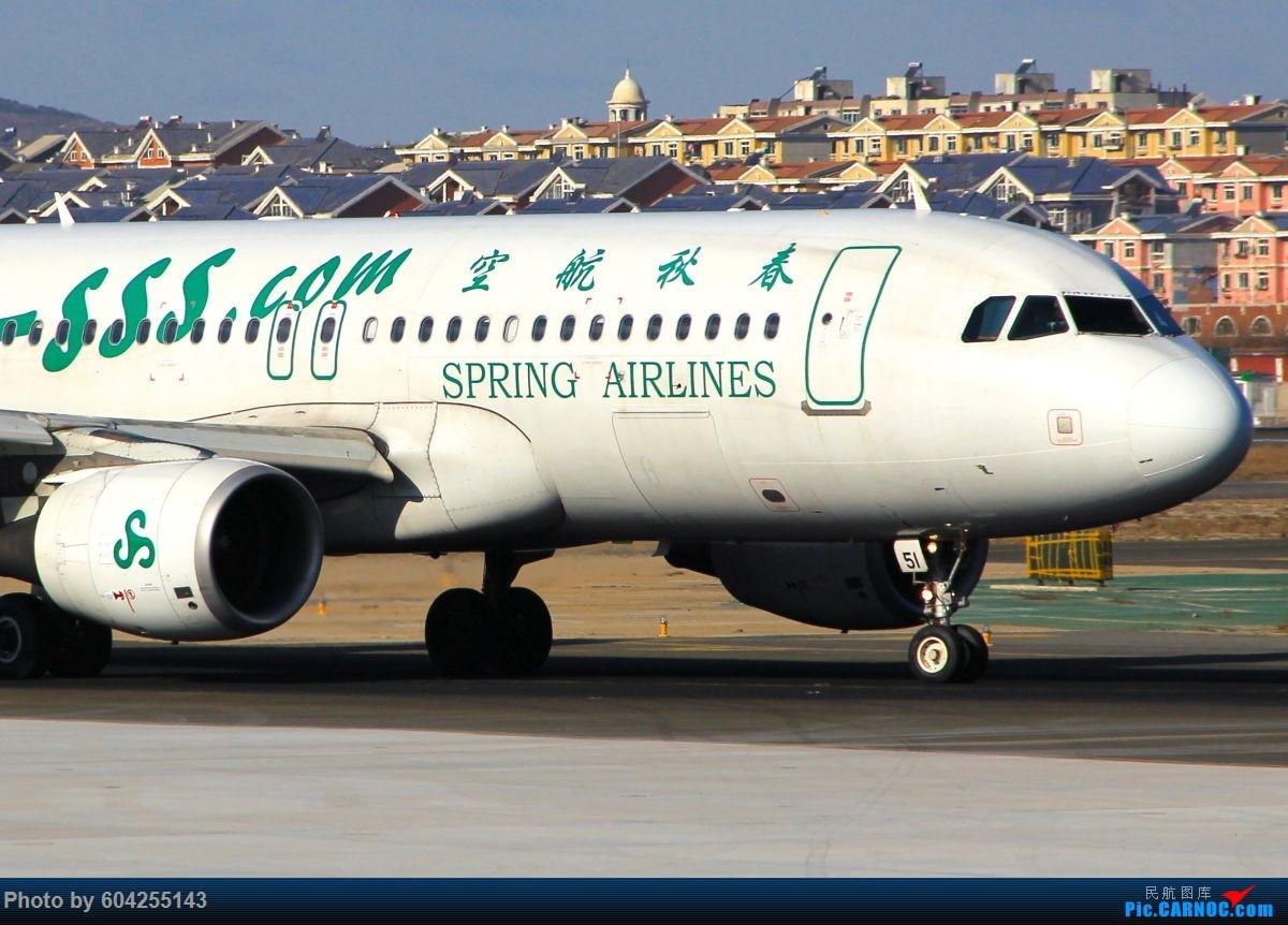 Re:[原创]相识总有一别,去送人顺便摁了几张...... AIRBUS A320-200 B-6751 中国大连周水子国际机场