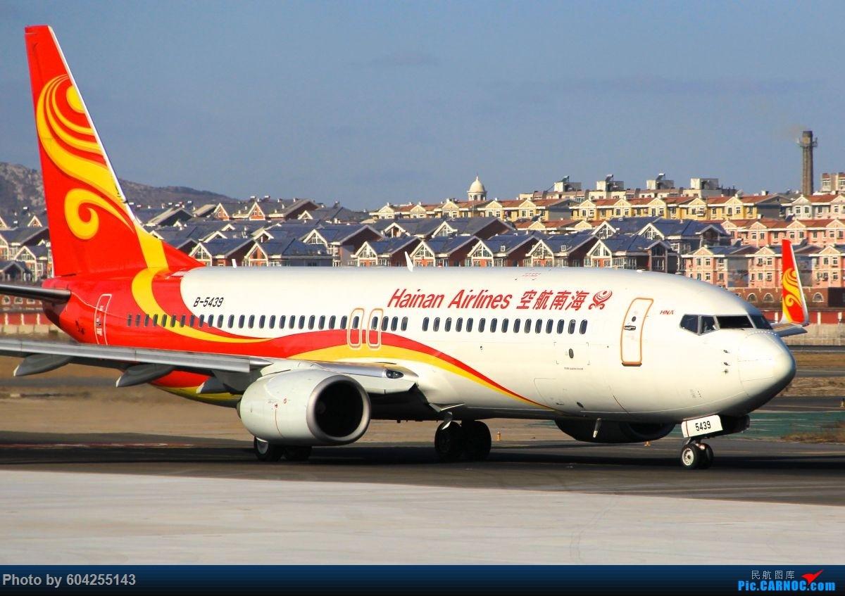 Re:[原创]相识总有一别,去送人顺便摁了几张...... BOEING 737-800 B-5439 中国大连周水子国际机场