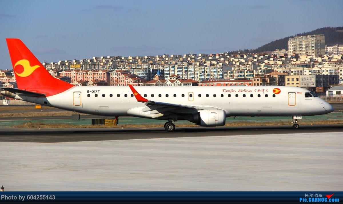 Re:[原创]相识总有一别,去送人顺便摁了几张...... EMBRAER E-190 B-3177 中国大连周水子国际机场