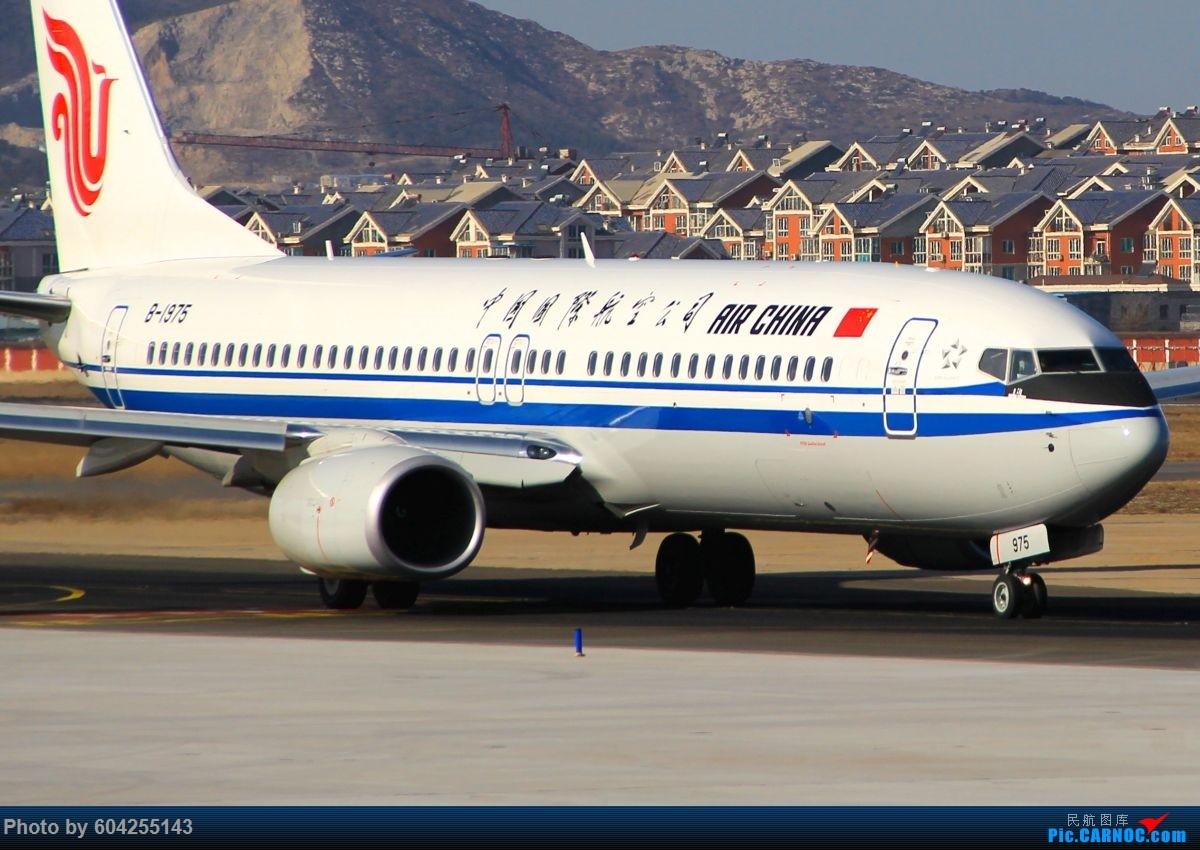 Re:[原创]相识总有一别,去送人顺便摁了几张...... BOEING 737-800 B-1975 中国大连周水子国际机场