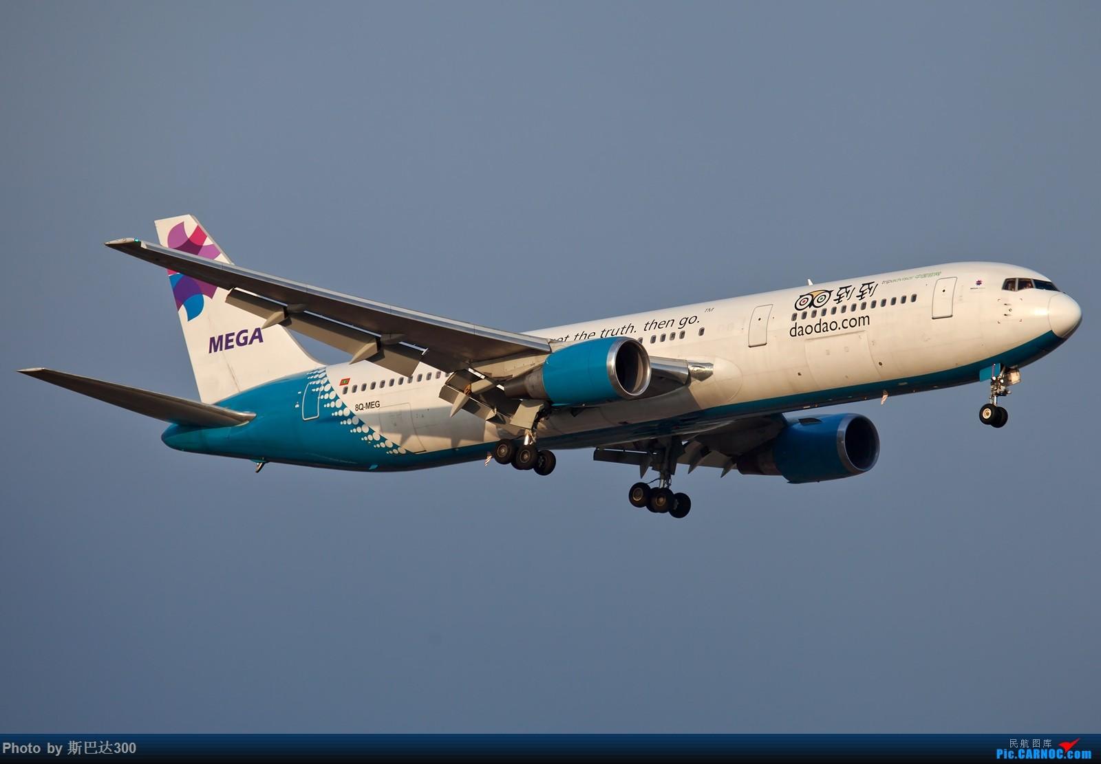 [原创]1600 杂图一组 BOEING 767-300 8Q-MEG 中国北京首都国际机场