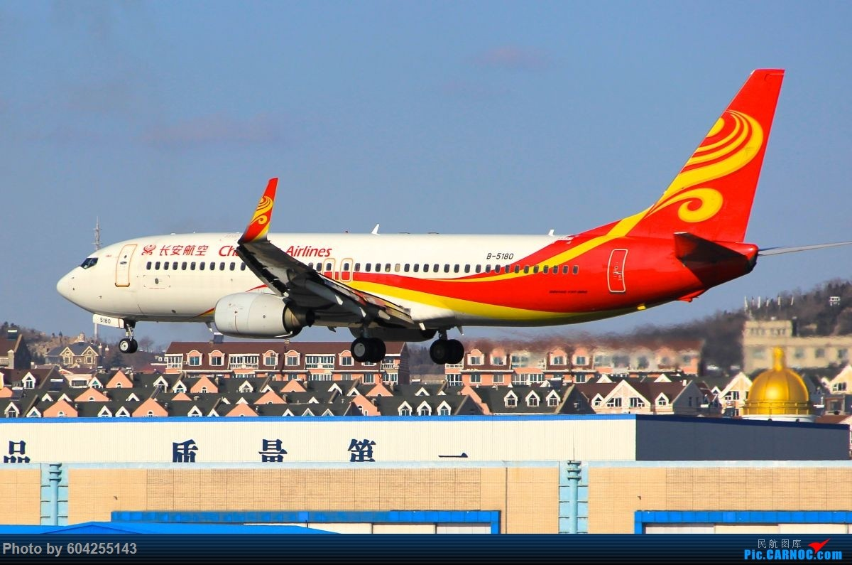 Re:[原创]相识总有一别,去送人顺便摁了几张...... BOEING 737-800 B-5180 中国大连周水子国际机场