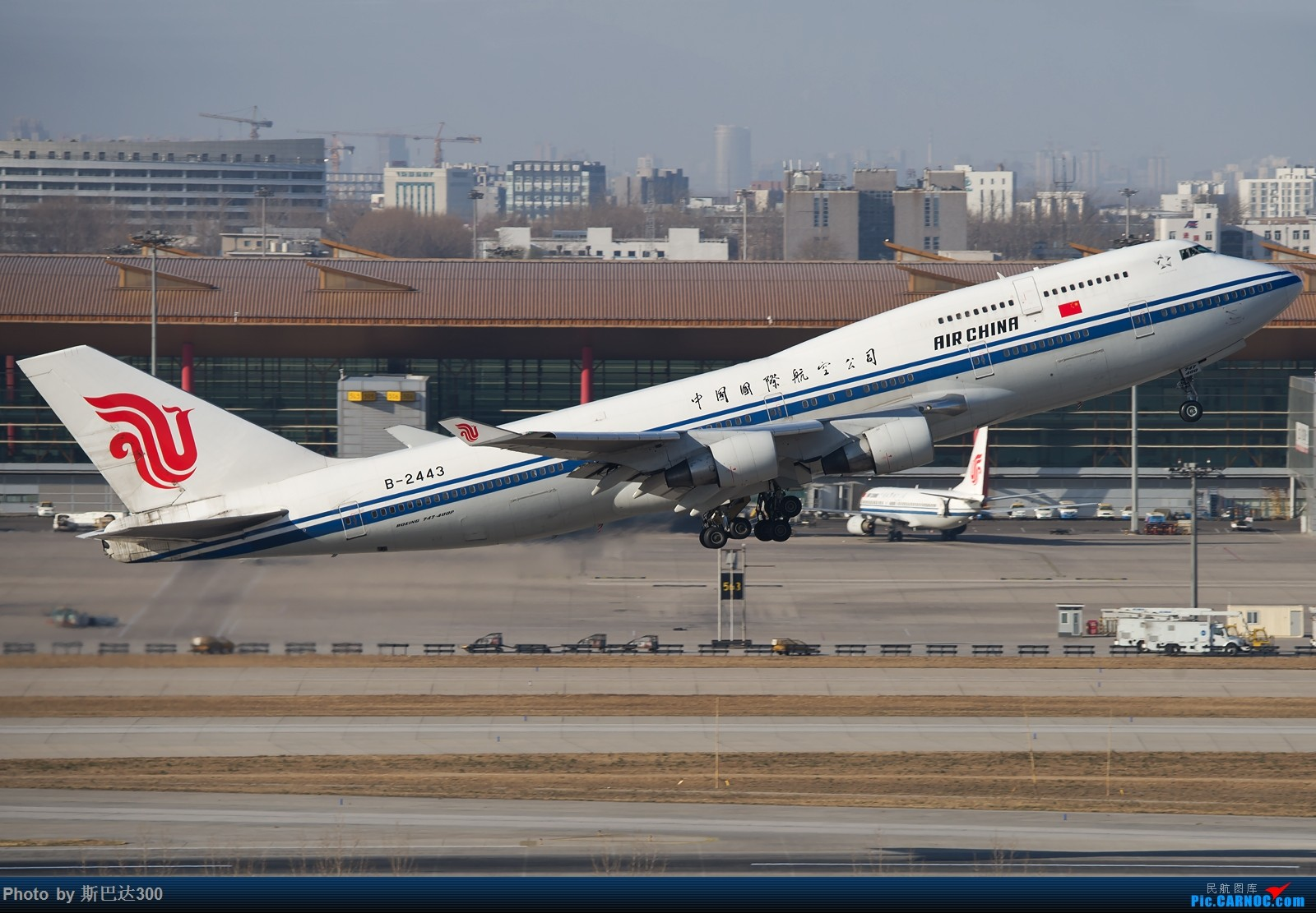 Re:[原创]1600 杂图一组 BOEING 747-400 B-2443 中国北京首都国际机场