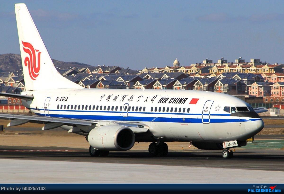 Re:[原创]相识总有一别,去送人顺便摁了几张...... BOEING 737-700 B-2612 中国大连周水子国际机场