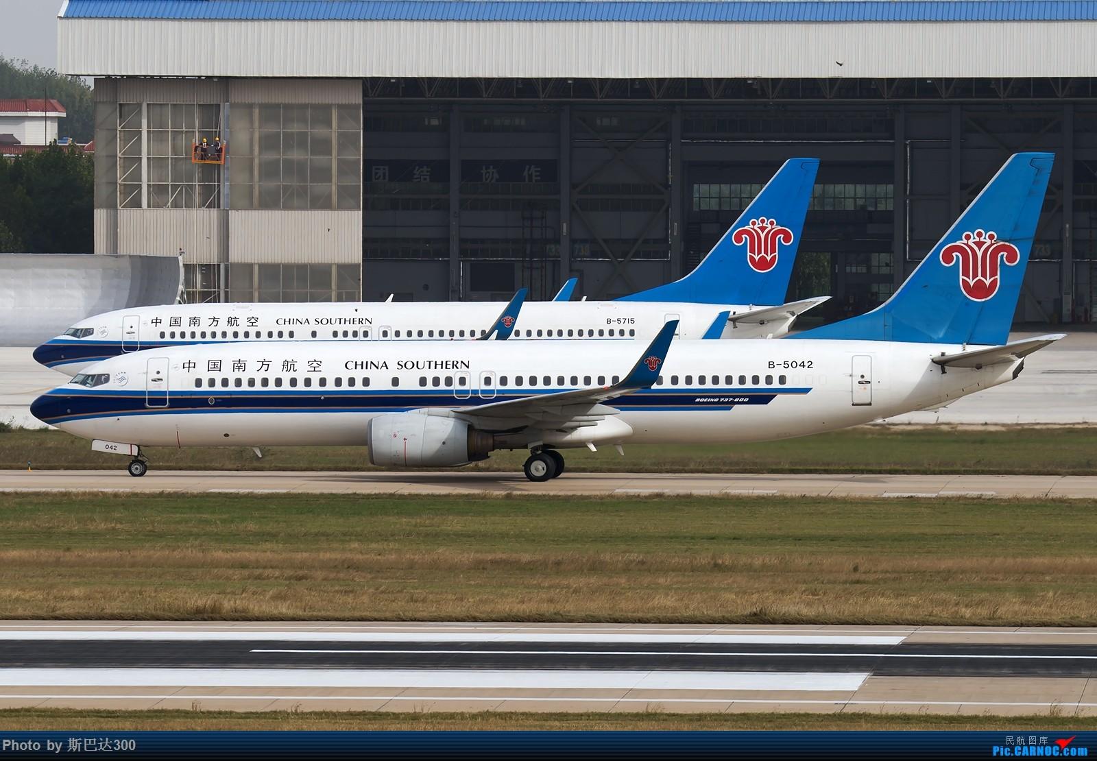 Re:[原创]1600 杂图一组 BOEING 737-800 B-5042 中国郑州新郑国际机场