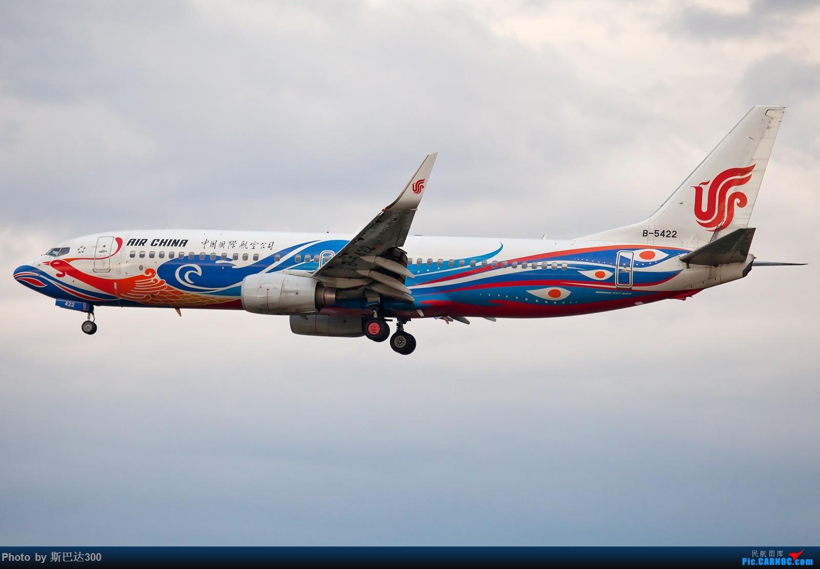 Re:[原创]1600 杂图一组 BOEING 737-800 B-5422 中国北京首都国际机场