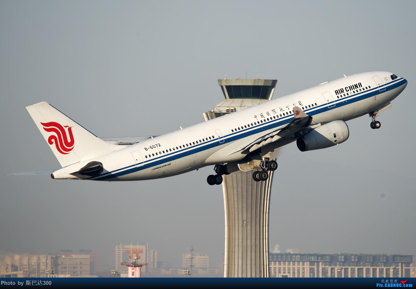 Re:[原创]1600 杂图一组 AIRBUS A330-200 B-6072 中国北京首都国际机场