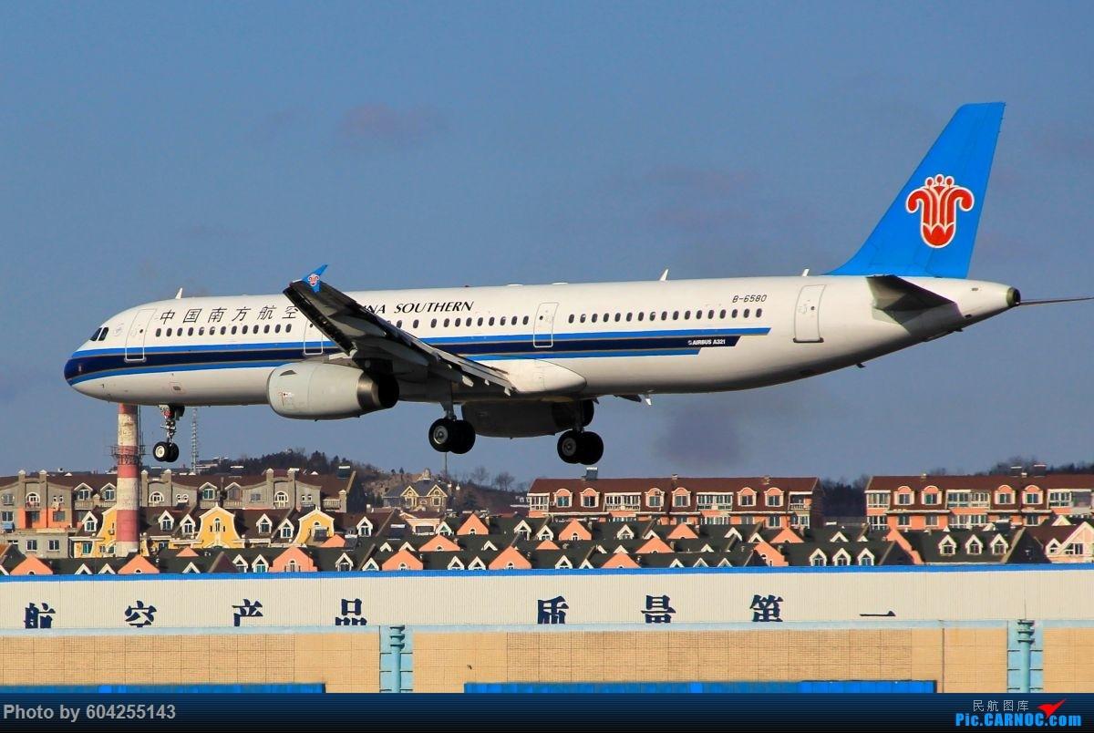 Re:[原创]相识总有一别,去送人顺便摁了几张...... AIRBUS A320-200 B-6560 中国大连周水子国际机场