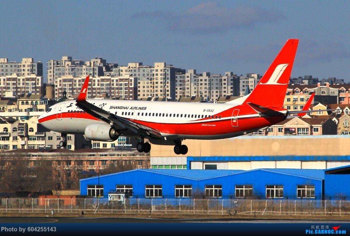 Re:[原创]相识总有一别,去送人顺便摁了几张...... BOEING 737-800 B-5832 中国大连周水子国际机场