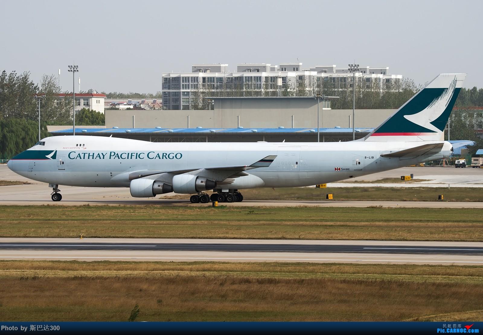 Re:[原创]1600 杂图一组 BOEING 747-400 B-LIB 中国郑州新郑国际机场