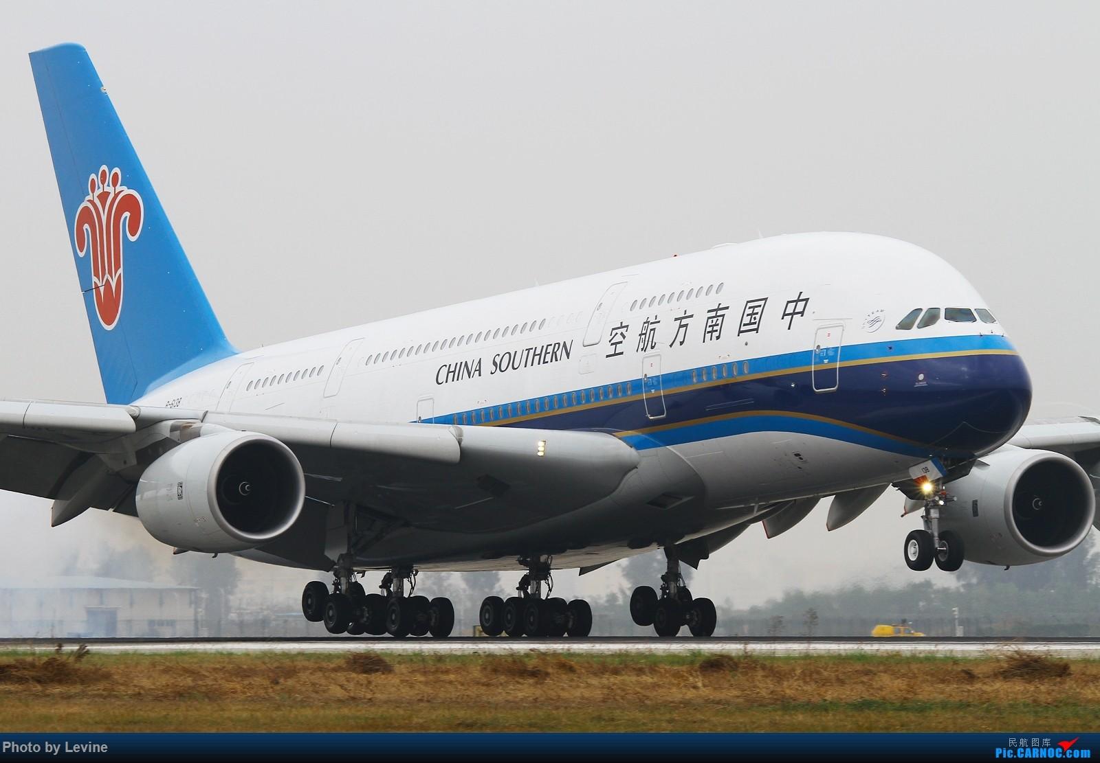 [原创]]◇ ◆ ◇ ◆ ◇ ◆坏天气下的两大块头◇ ◆ ◇ ◆ ◇ ◆ AIRBUS A380 B-6138 中国深圳宝安国际机场
