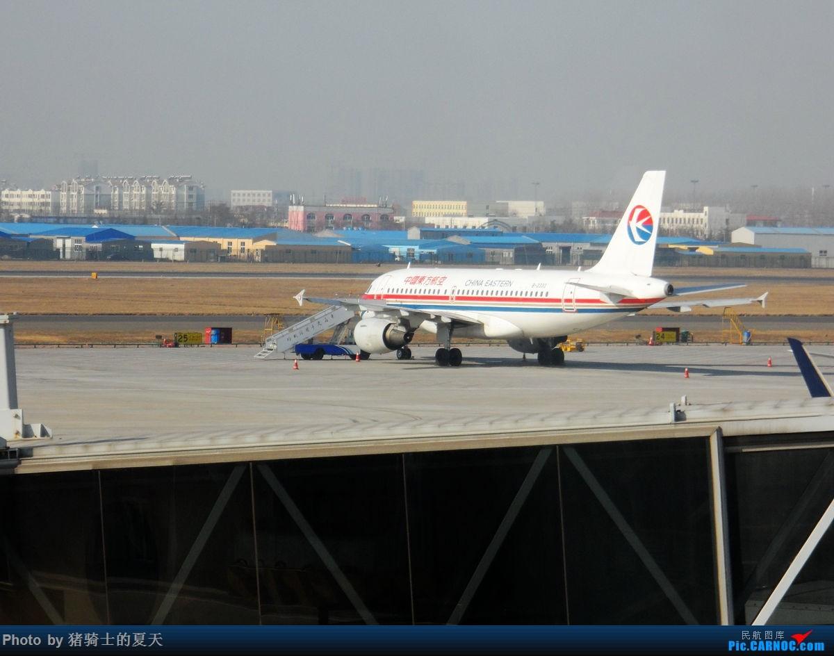 Re:[原创]人生首飞 AIRBUS A319-100 B-2333