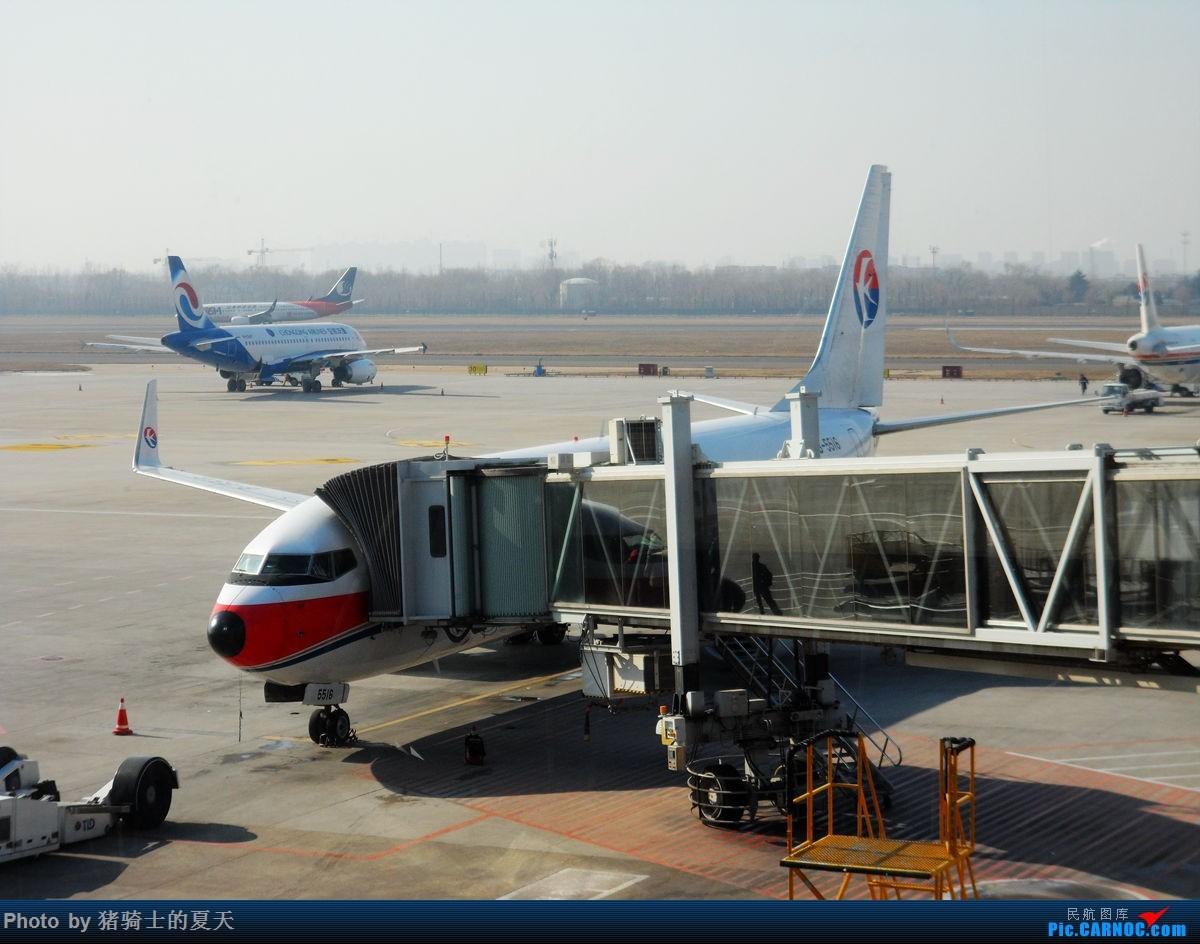 Re:[原创]人生首飞 BOEING 737-800 B-5516