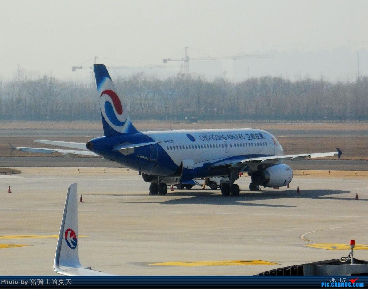 Re:[原创]人生首飞 AIRBUS A319-100 B-6247