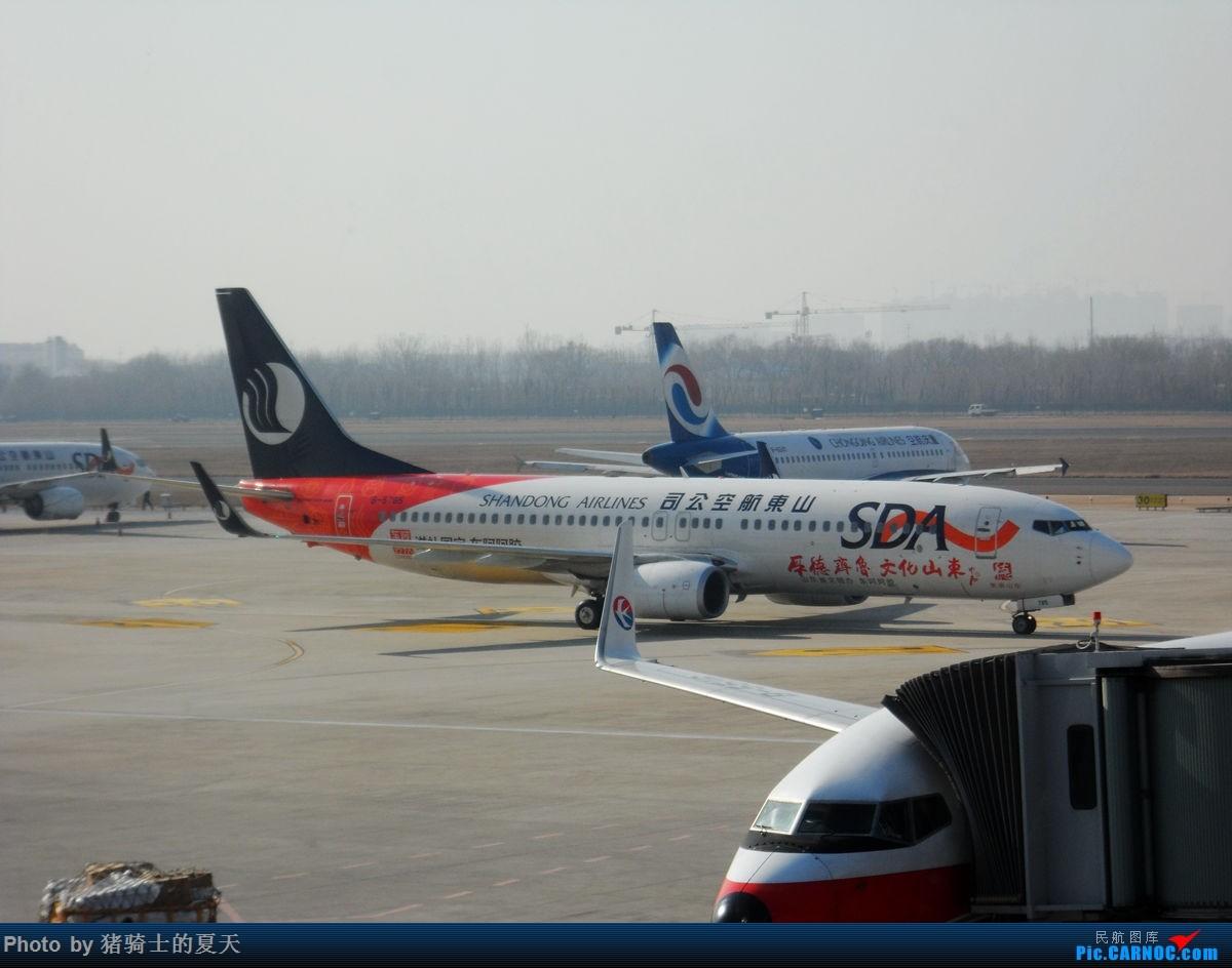 Re:[原创]人生首飞 BOEING 737-800 B-5785