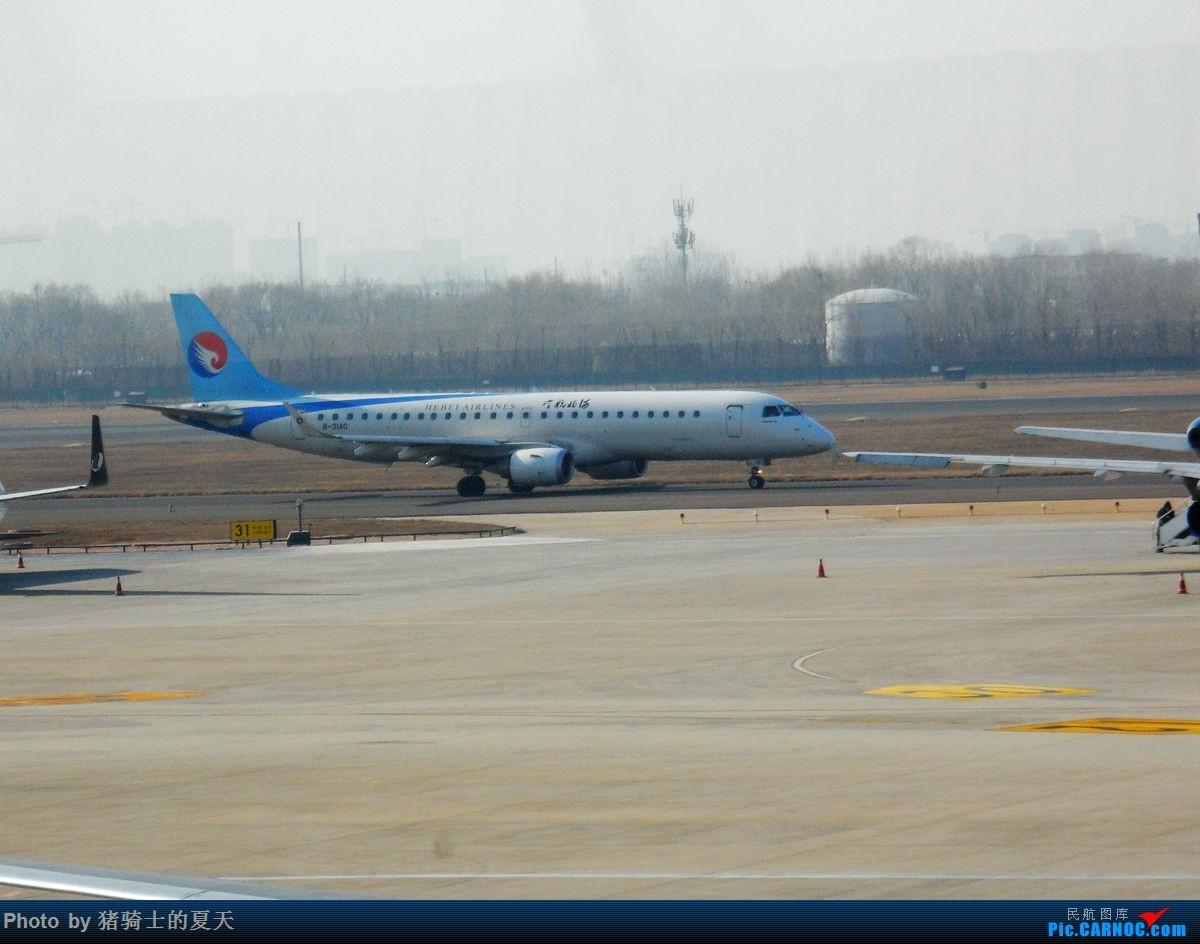 Re:[原创]人生首飞 EMBRAER E-190 B-3140