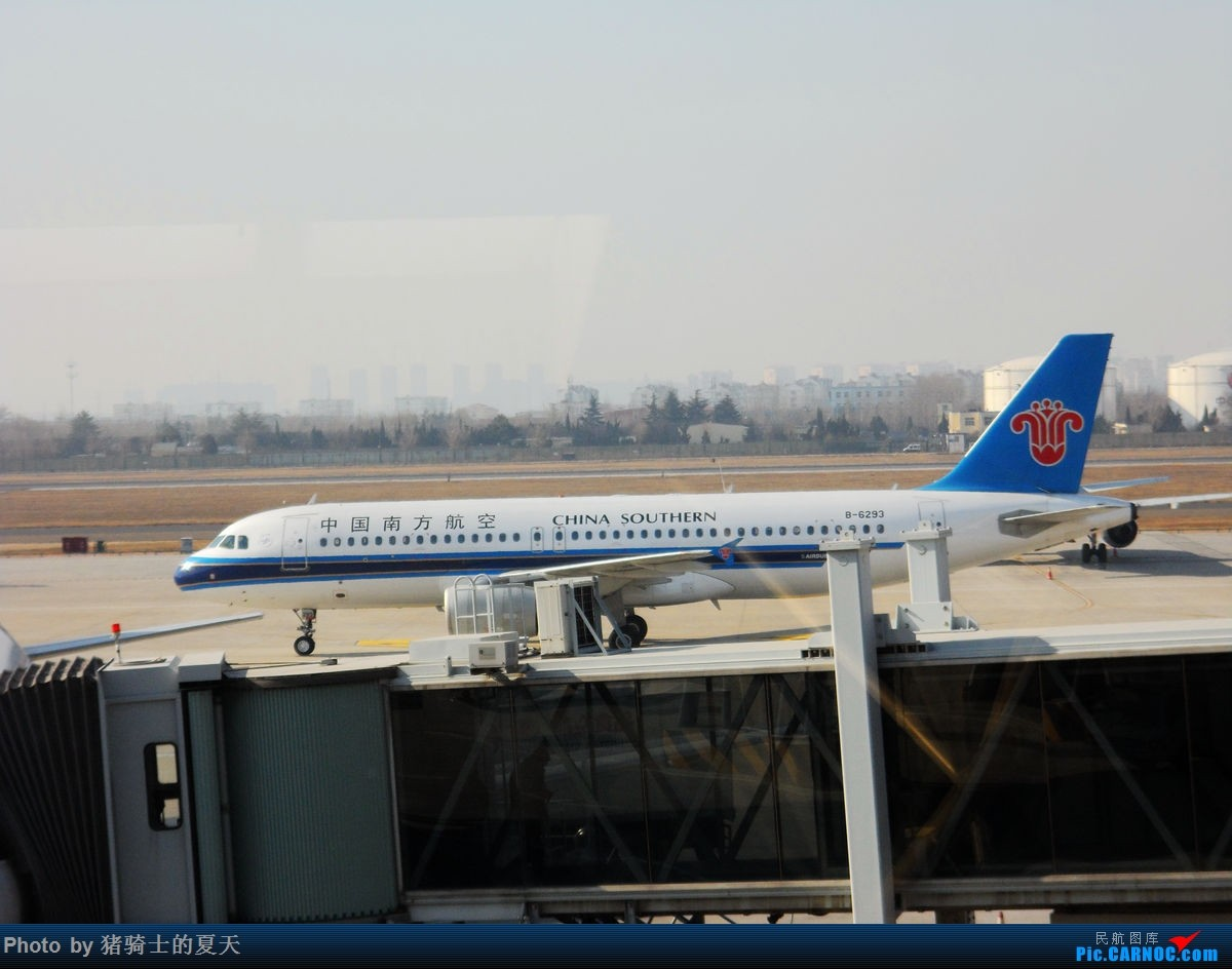 Re:[原创]人生首飞 AIRBUS A320-200 B-6293