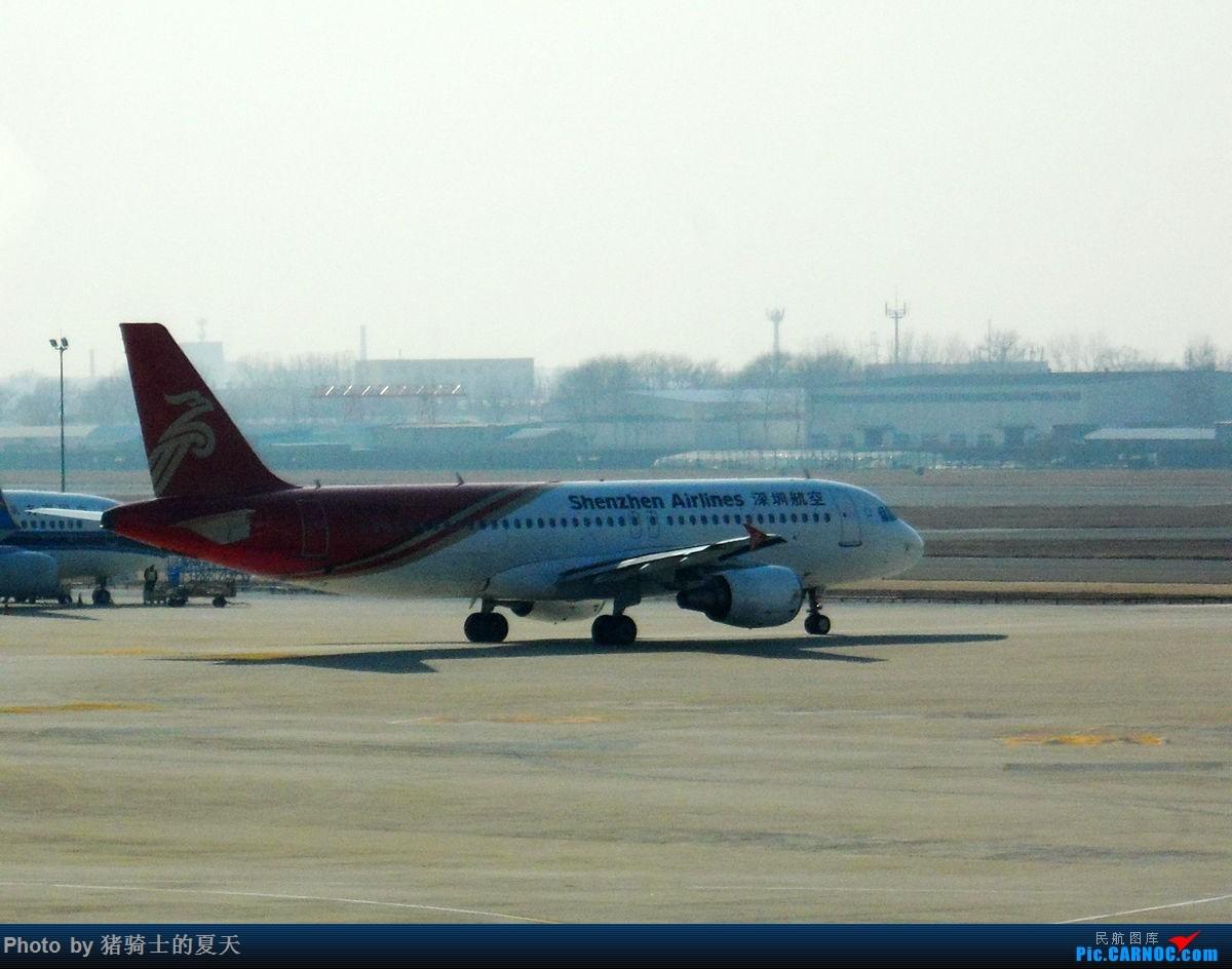 Re:[原创]人生首飞 AIRBUS A320