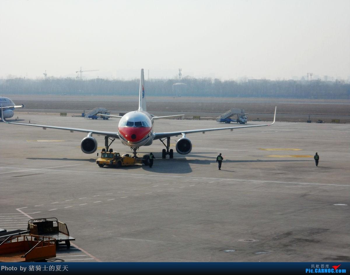 Re:[原创]人生首飞 AIRBUS A320-200 B-9921