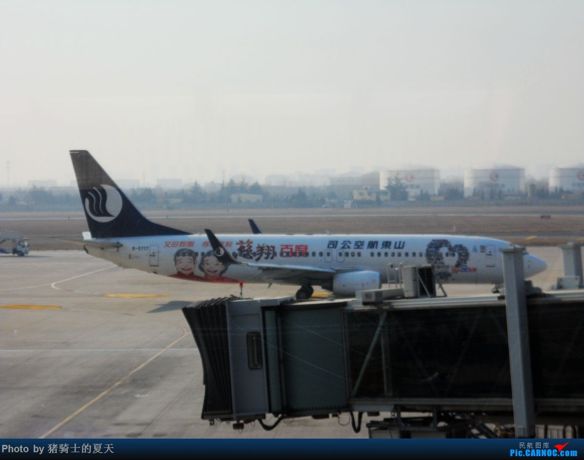 Re:[原创]人生首飞 BOEING 737-800 B-5117