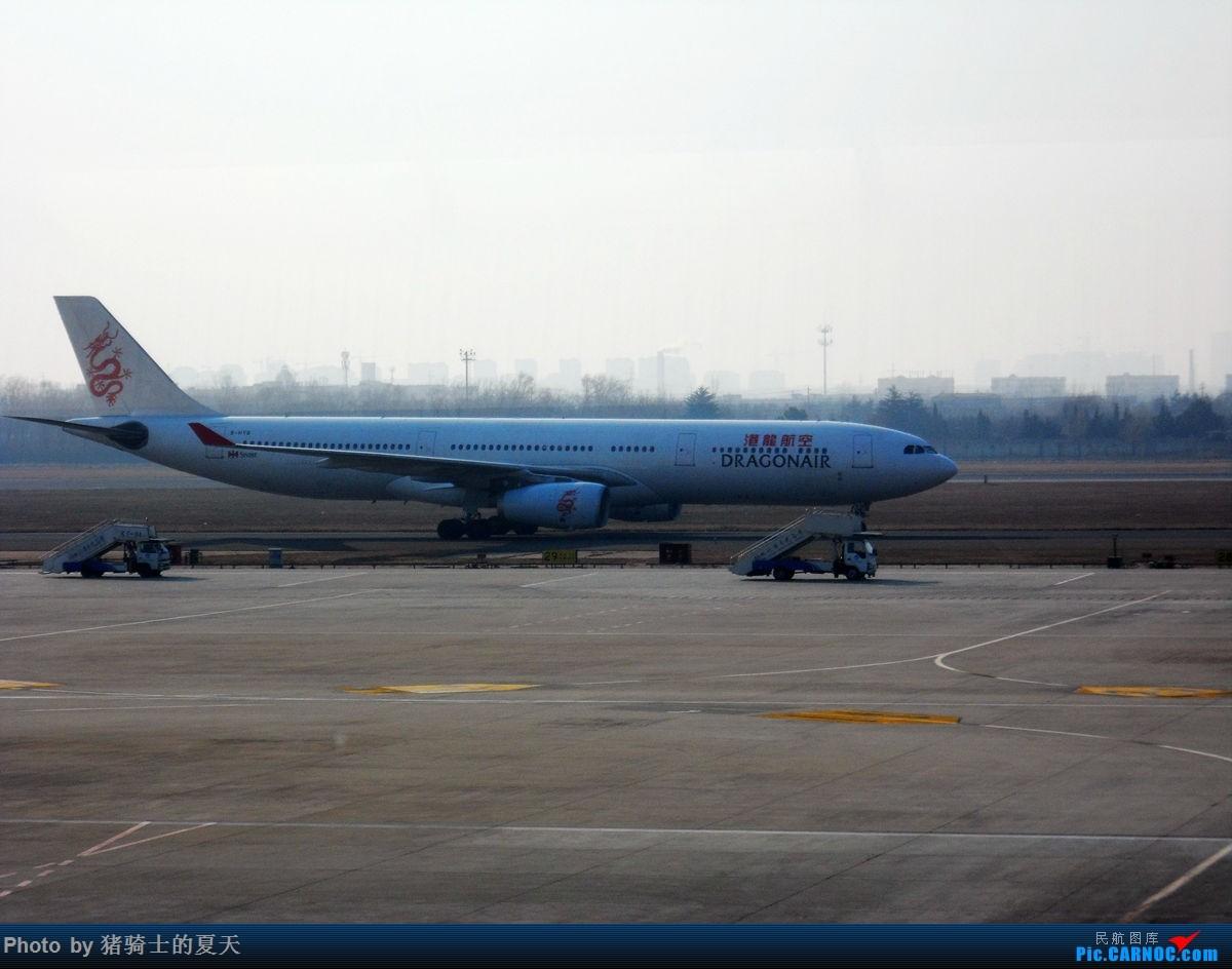 Re:[原创]人生首飞 AIRBUS A330-300 B-HYQ
