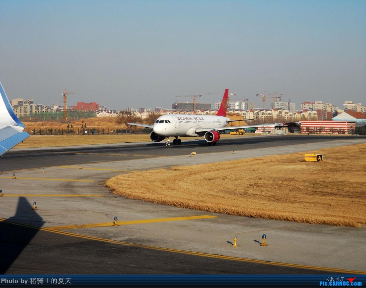 Re:[原创]人生首飞 AIRBUS A320-200 B-6736