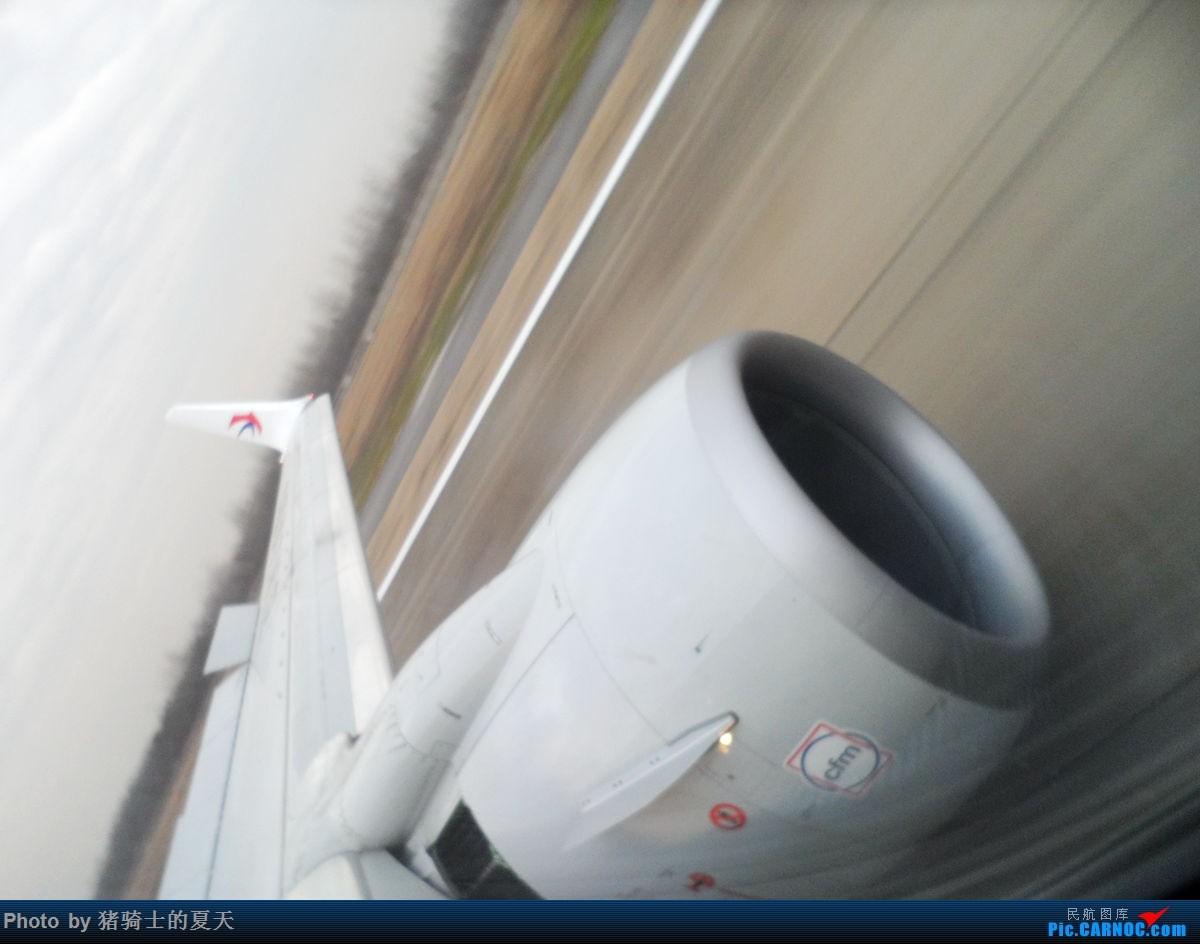 Re:[原创]人生首飞    中国武汉天河国际机场