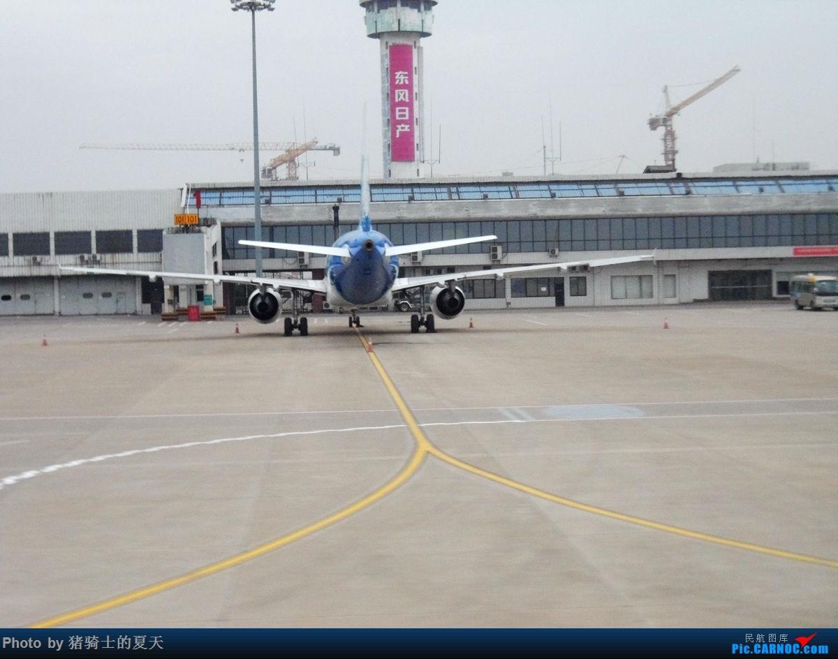Re:[原创]人生首飞 AIRBUS A320-200 8Q-IAN 武汉天河