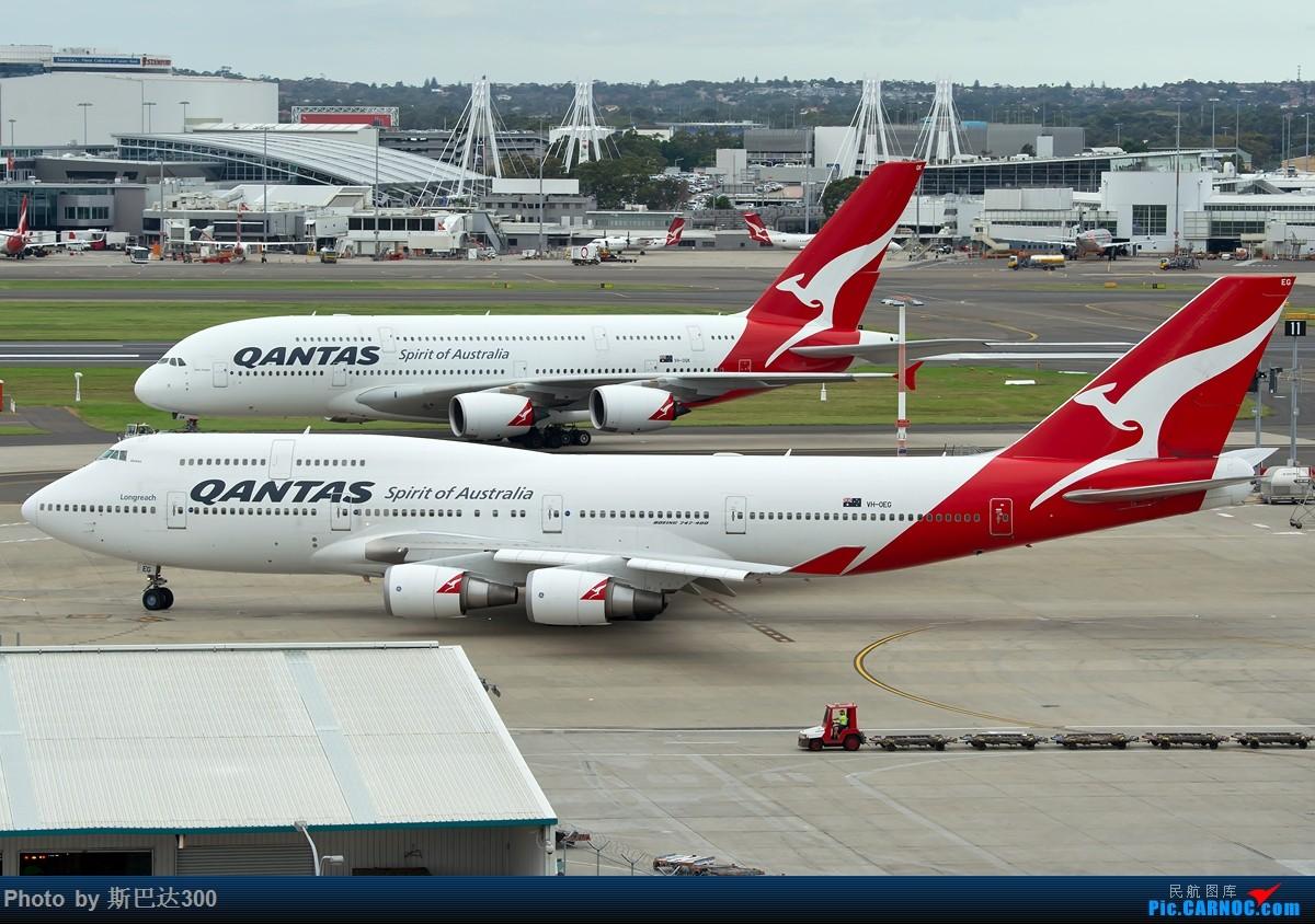 Re:[原创]不知不觉已升级到B747级 BOEING 747-400 VH-OEG 澳大利亚悉尼金斯福德·史密斯机场