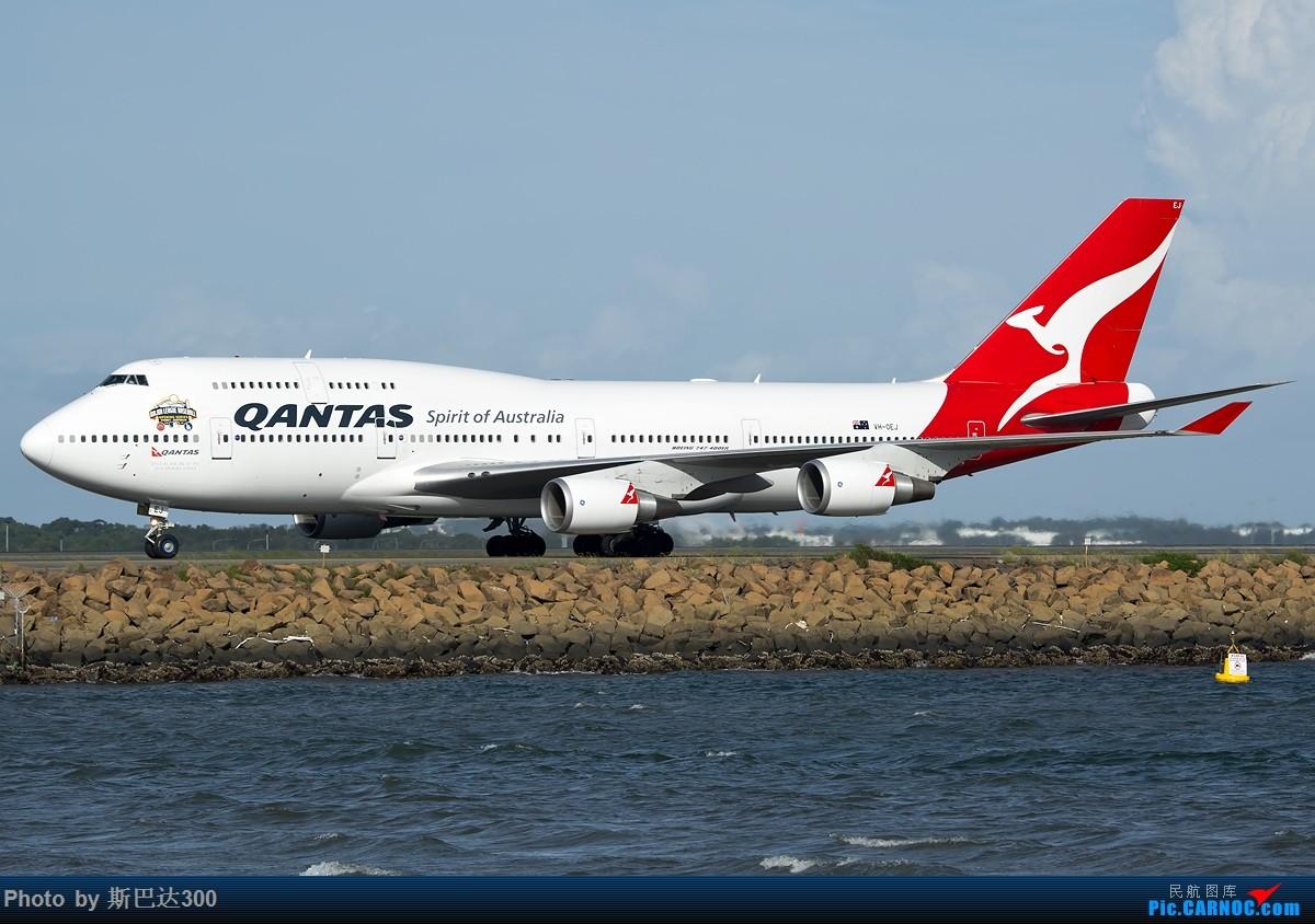 Re:[原创]不知不觉已升级到B747级 BOEING 747-400 VH-OEJ 澳大利亚悉尼金斯福德·史密斯机场