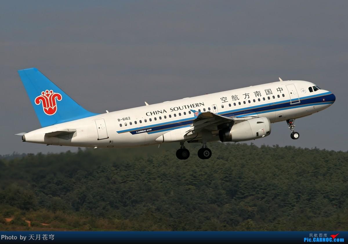 [原创]【昆明飞友会】现在的论坛真是火热啊,继续长水贴图 AIRBUS A319-100 B-6162 中国昆明长水国际机场机场