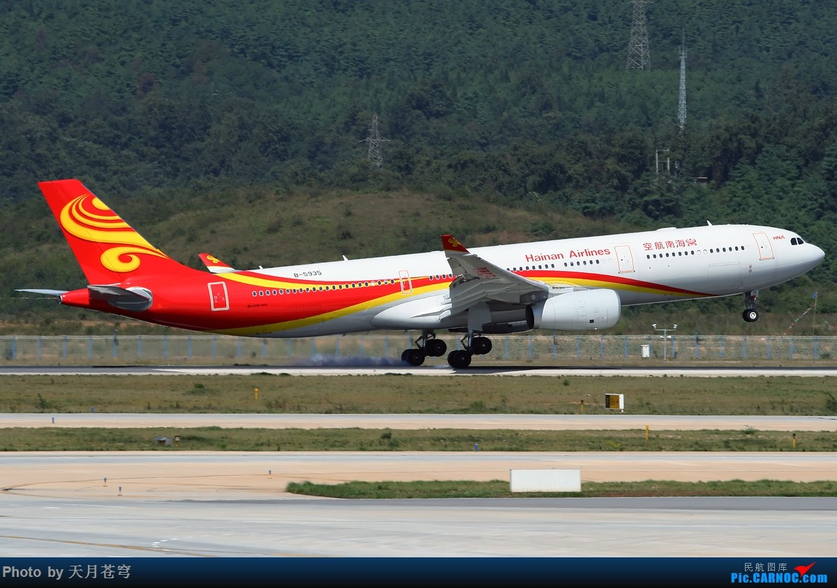 Re:[原创]【昆明飞友会】现在的论坛真是火热啊,继续长水贴图 AIRBUS A330-300 B-5935 中国昆明长水国际机场机场