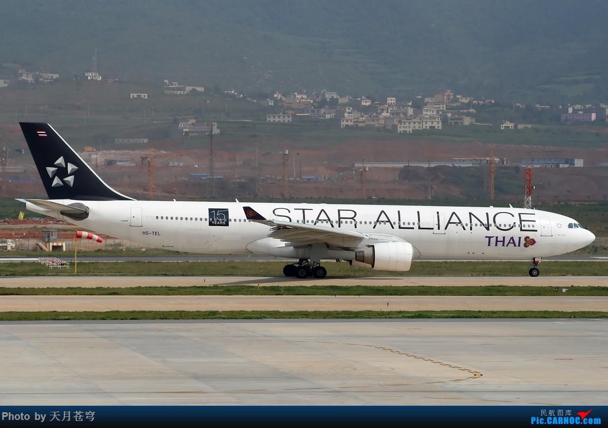 Re:[原创]【昆明飞友会】现在的论坛真是火热啊,继续长水贴图 AIRBUS A330-300 HS-TEL 中国昆明长水国际机场机场